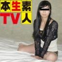 【本生素人TV:ヘイ動画】まお19歳:カメラの前でHをする事が大好きな変態娘!