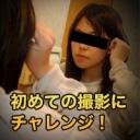掛井 紗菜【エッチな4610】掛井 紗菜