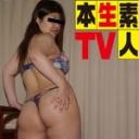 【本生素人TV:ヘイ動画】なつみ25歳:ぽっちゃりで虐められ好き、驚異のIカップ娘!!