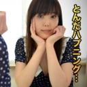 雛森 あゆみ【エッチな4610】雛森 あゆみ