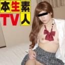 【本生素人TV:ヘイ動画】あいこ20歳:JK☆図鑑