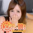 鈴:【ガチん娘!サンシャイン】実録ガチ面接191【ガチん娘】