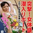 ヒメコレ Princess Collection vol.17 突撃!女体盛り潜入リポート【カリビアンコムプレミアム】綾波あすか