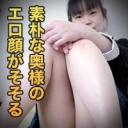 安長 美嘉子【エッチな0930】安長 美嘉子
