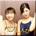 【レズのしんぴ-hey】めい あんな:すじなし〜めいちゃんとあんなちゃん〜2
