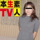 【本生素人TV:ヘイ動画】ゆみこ36歳:肉体の欲求を満たす為だけの関係…