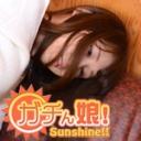 ナナ:【ガチん娘!サンシャイン】エッチな日常124【ガチん娘】