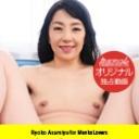 マンコ図鑑 朝宮涼子【カリビアンコムプレミアム】朝宮涼子