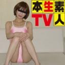 【本生素人TV:ヘイ動画】すず27歳:すました態度もチンポを咥えると豹変!