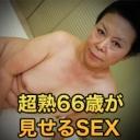森山 志野 {期間限定再公開 5/30 まで お早めに!}