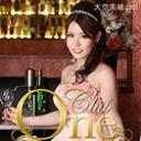 CLUB ONE 大空美緒【カリビアンコムプレミアム】大空美緒