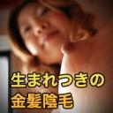 島本 真希:島本 真希【人妻斬り】