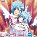 魔界天使ジブリール episode3 Vol.1 見参!ジブリール・ゼロ:カリビアンコムプレミアム:アダルトアニメ