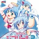 魔界天使ジブリール episode3 Vol.2 強襲!魔界天使:カリビアンコムプレミアム:アダルトアニメ