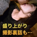 桂木 真穂【エッチな4610】桂木 真穂
