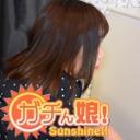 弥生:【ガチん娘!サンシャイン】実録ガチ面接198【ガチん娘】