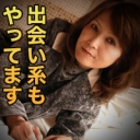 渡会 真恵子:渡会 真恵子【人妻斬り】