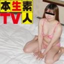 熟れた身体の性欲強め女子(公開から3日間は13.5ドル) : みお30歳 : 本生素人TV【Hey動画】