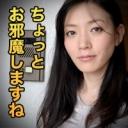 土井 春加 {期間限定再公開 7/13 まで お早めに!}