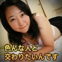 坂田 実里【エッチな4610】坂田 実里