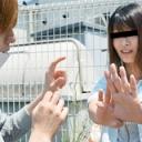 ガチ交渉 26 〜スレンダー妻の感度抜群の微乳〜【エロックスジャパンZ】遠野えり