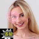 一番槍-hey:新たな金髪ロリ天使発掘!中出し+ごっくん #シャネル:シャネル