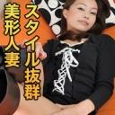 川合 穂花 {期間限定再公開 7/27 まで お早めに!}