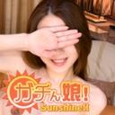 玲奈:【ガチん娘!サンシャイン】実録ガチ面接203【ガチん娘】