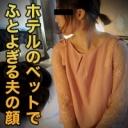 弘崎 吉奈【エッチな0930】弘崎 吉奈