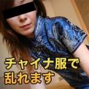 小泉 明菜【エッチな4610】小泉 明菜