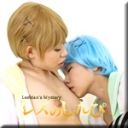 Cosplay Lesbian〜すみれちゃんとあんなちゃん〜3:レズのしんぴ:すみれ, あんな