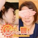 ミツコ、みぃ:【ガチん娘!サンシャイン】実録ガチ面接204、205【ガチん娘】