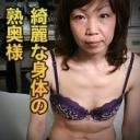 篠崎 芳美【エッチな0930】篠崎 芳美