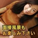 広田 紗彩 {期間限定再公開 8/19 まで お早めに!}