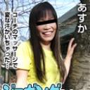 ジョギングミセス 〜巨乳ランナー〜【カリビアンコムプレミアム】あすか