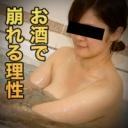 入江 佳織【エッチな0930】入江 佳織