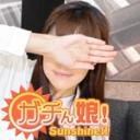 【ガチん娘!サンシャイン】実録ガチ面接206:ガチん娘:莉音