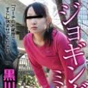 ジョギングミセス 〜柔尻ランナー〜【カリビアンコムプレミアム】黒川リサ