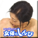 ピストンディルドオナニー【女体のしんぴ:Hey動画】マリア