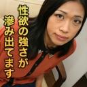 槇瀬 曜子【人妻斬り】槇瀬 曜子