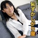 里木 栞【エッチな4610】里木 栞