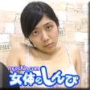 剃毛【女体のしんぴ:Hey動画】ちひろ