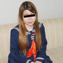 制服時代 〜ハリのある巨乳素人娘に中出し〜:天然むすめ:山本律子