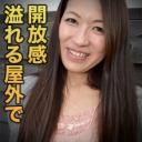 青井 和枝【エッチな0930】青井 和枝