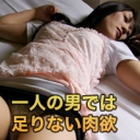 奥山 敬子【エッチな0930】奥山 敬子