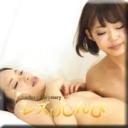 めい ふみか:レズセックス〜めいちゃんとふみかちゃん〜3:レズのしんぴ【Hey動画】