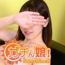 ミチル:【ガチん娘!サンシャイン】実録ガチ面接209【ガチん娘】