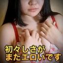 宇佐美 実亜【エッチな4610】宇佐美 実亜