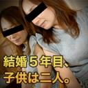 乾 芳美【エッチな0930】乾 芳美