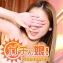 玲奈:【ガチん娘!サンシャイン】実録ガチ面接210【ガチん娘】